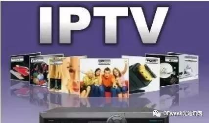 为何偏偏中移动还未拿到牌照?IPTV发展迅猛