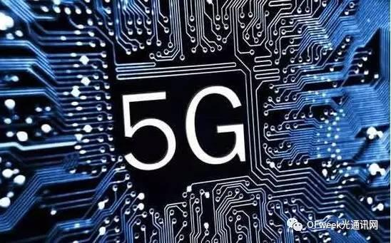 """2017展望5G:""""多赢""""才是硬道理"""