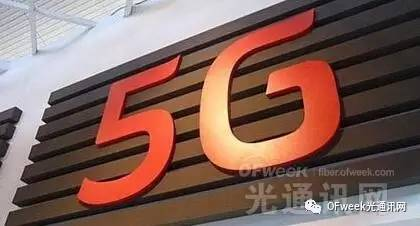 SK电讯、德国电信和爱立信演示洲际5G测试网络
