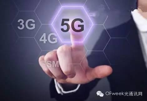 高通合作大众 电动车将搭5G通信网络